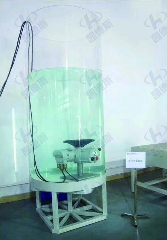 防水电动执行器